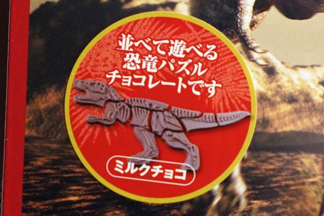 チョコレート (3).JPG