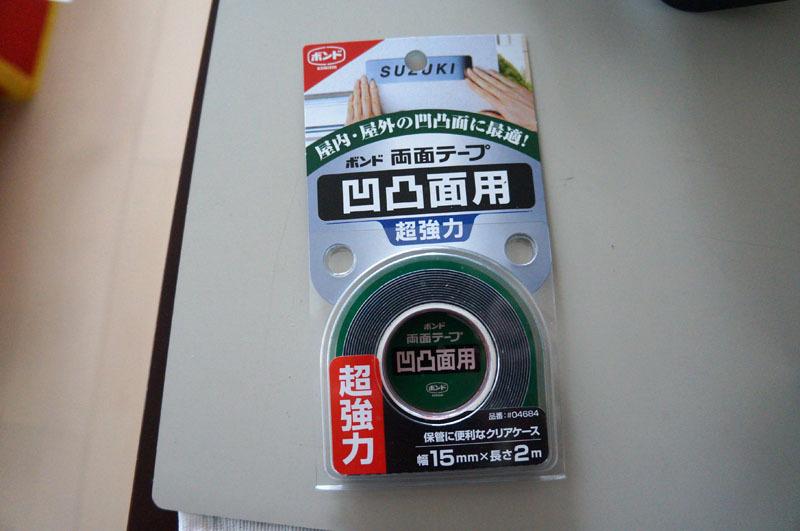 ナビの日よけ-14.JPG