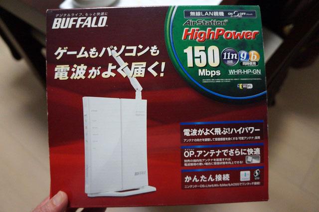 バッファロー WiFi ルーター無線LAN 150Mbps (1).JPG