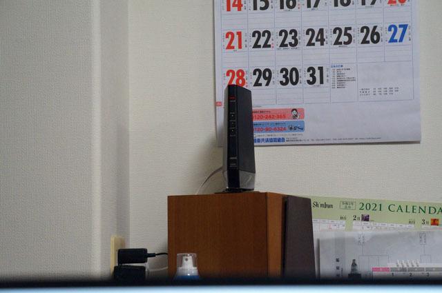 バッファロー WiFi ルーター無線LAN 最新規格 Wi-Fi6 11ax  11ac AX5400 4803+574Mbps (3).JPG