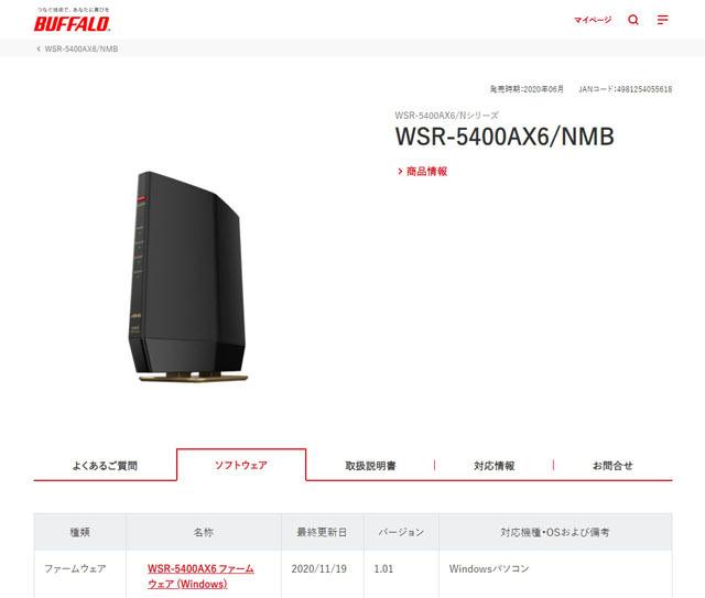 バッファロー WiFi ルーター無線LAN 最新規格 Wi-Fi6 11ax  11ac AX5400 4803+574Mbps (4).jpg