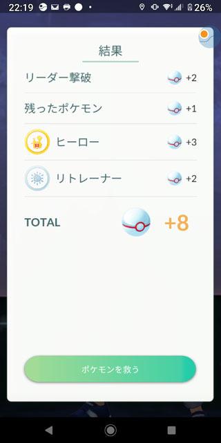 ヒーローメダル (1).jpg