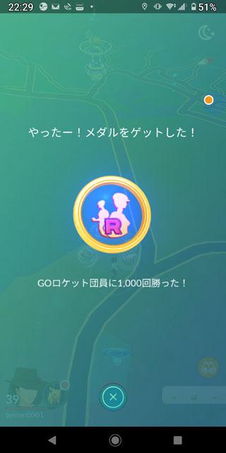 ヒーローメダル (2).jpg