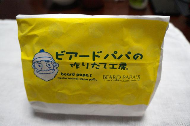 ビアードパパの作りたて工房 (1).JPG