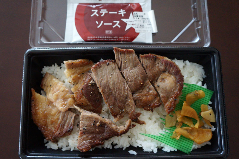 ホットモット ステーキ弁当.JPG