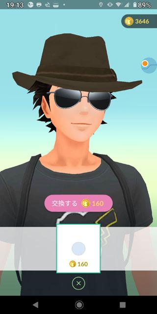 ポケモンGOサングラス (1).jpg