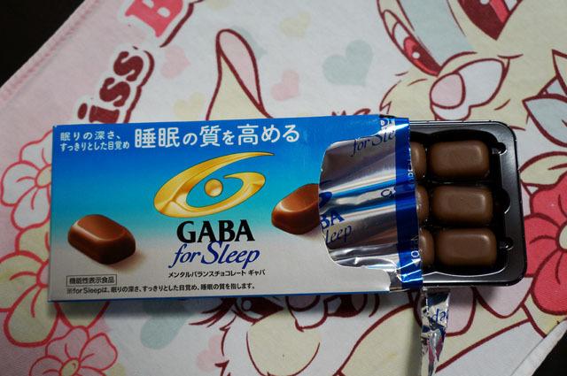 メンタルバランスチョコレートGABAフォースリープ.JPG