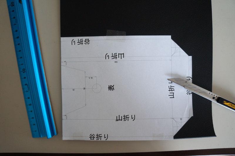 レザークラフト-1.JPG