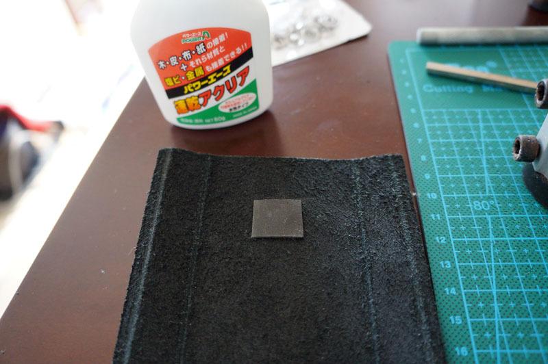 レザークラフト 8.JPG