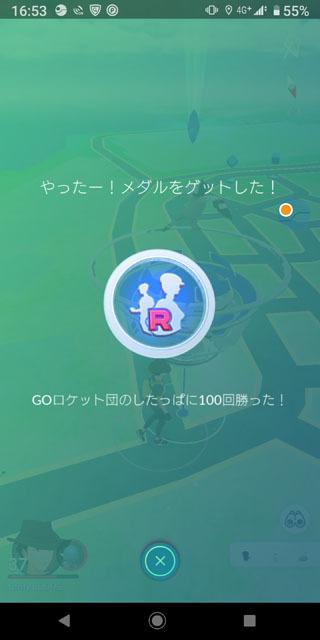 ロケット団 (2).jpg
