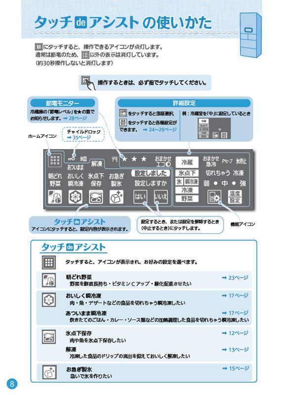 三菱電機冷蔵庫MR-B46A-W 3.jpg