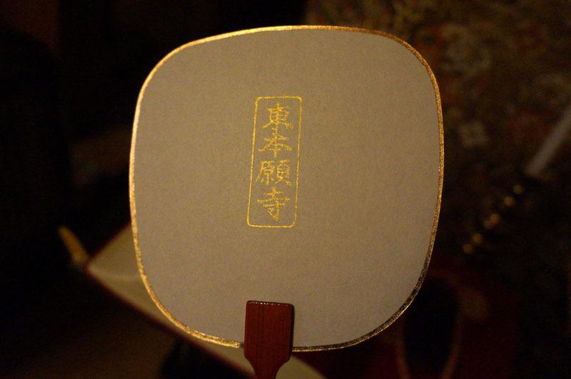 京都土産 11.JPG