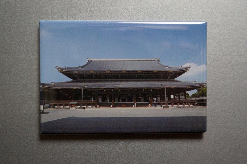京都土産 13.JPG