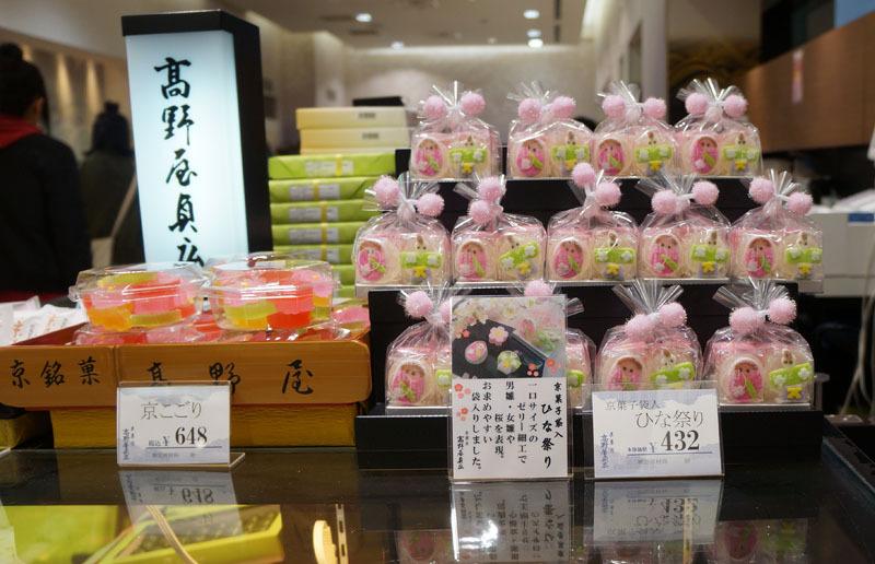 京都土産 3.JPG