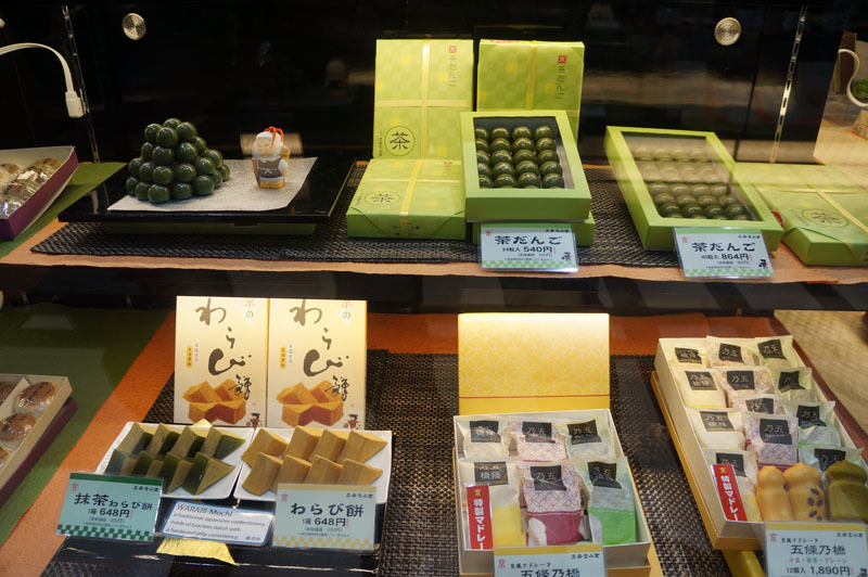 京都土産 4.JPG