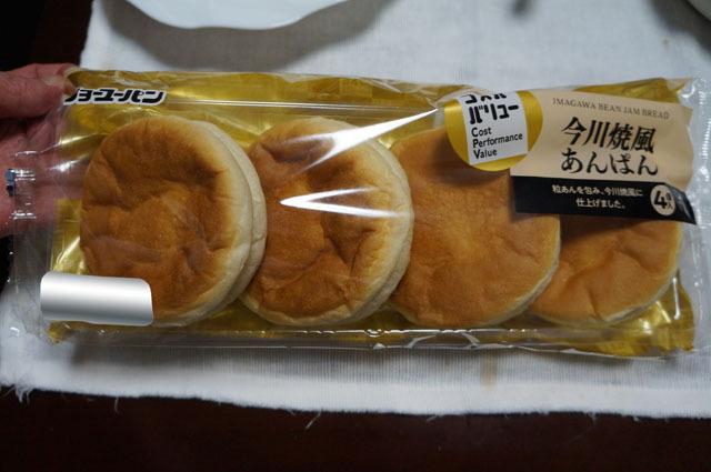 今川焼風あんぱん (1).JPG