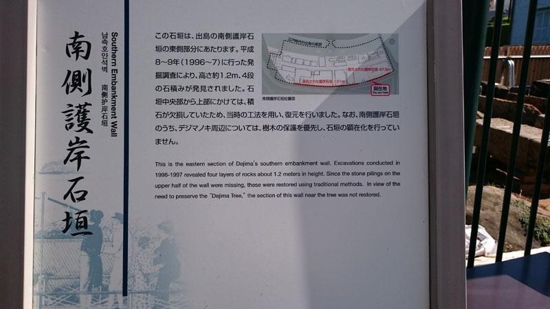 出島 9.JPG