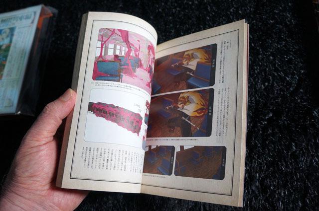 劇場版「鬼滅の刃」無限列車編(完全生産限定版) [Blu-ray] (7).JPG