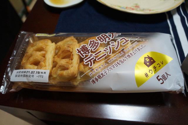博多明太デニッシュ (1).JPG