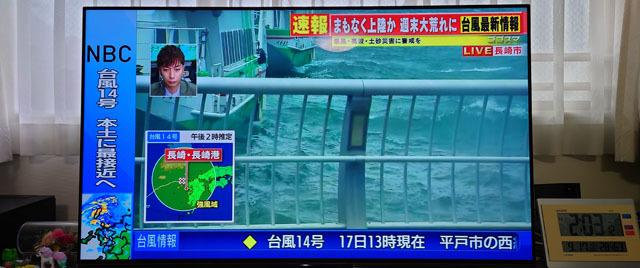 台風14号 (1).JPG