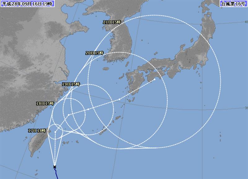 台風16号.jpg