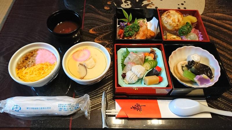 吉宗 卓袱料理 2.JPG
