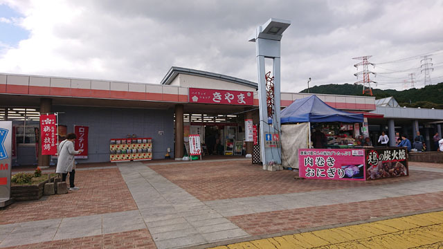 基山SA.JPG