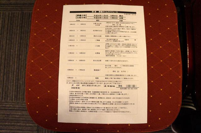 天国社 (3).JPG