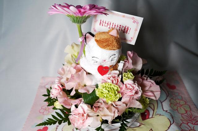 妻の誕生日 (2).JPG