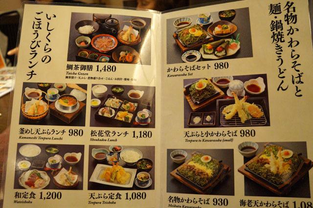 姪浜いしくら (2).JPG
