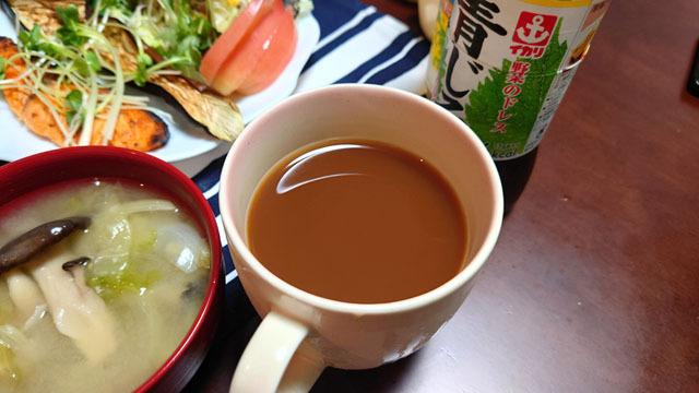 小豆紅茶.JPG
