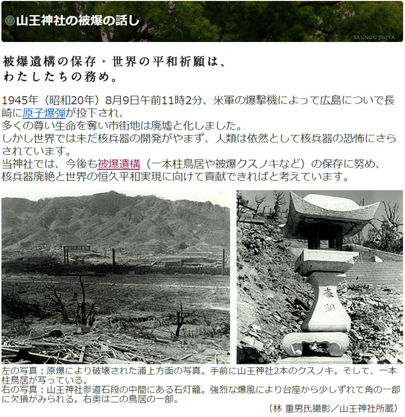 山王神社.jpg