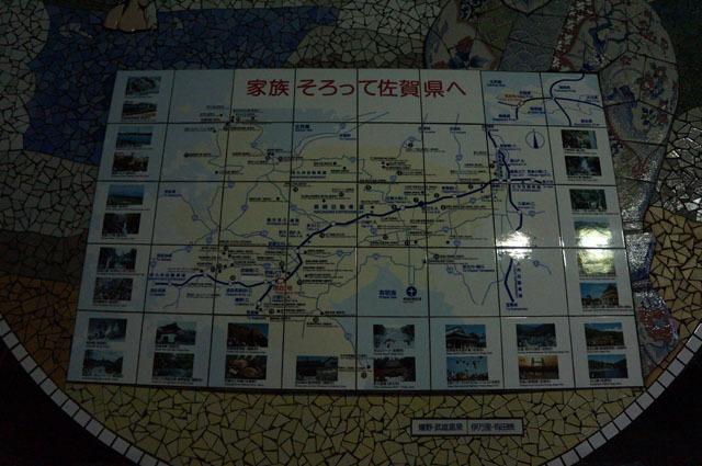 川登SA (下り) (2).JPG
