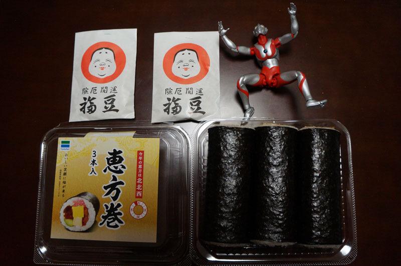恵方巻き 福豆.JPG