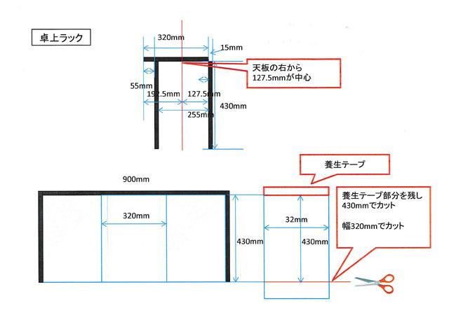 感染防止バリア (2).jpg