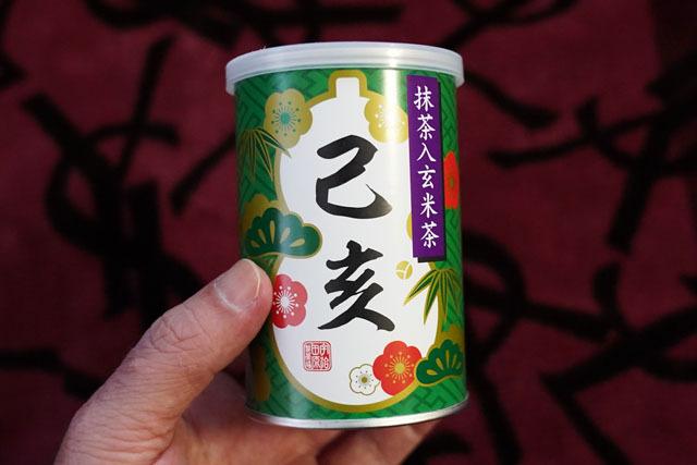 抹茶入玄米茶.JPG
