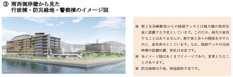 新長崎県庁舎の概要 3.jpg