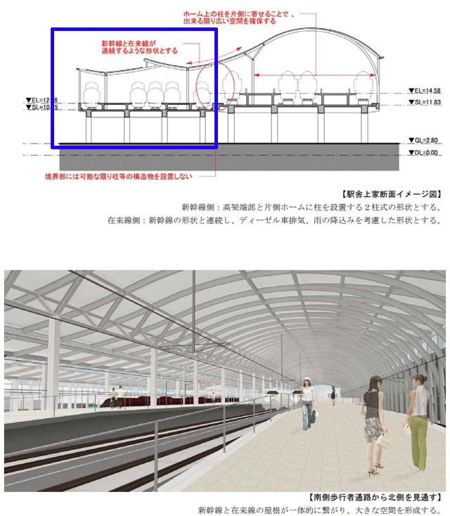 新長崎駅 在来線ホーム (7).jpg