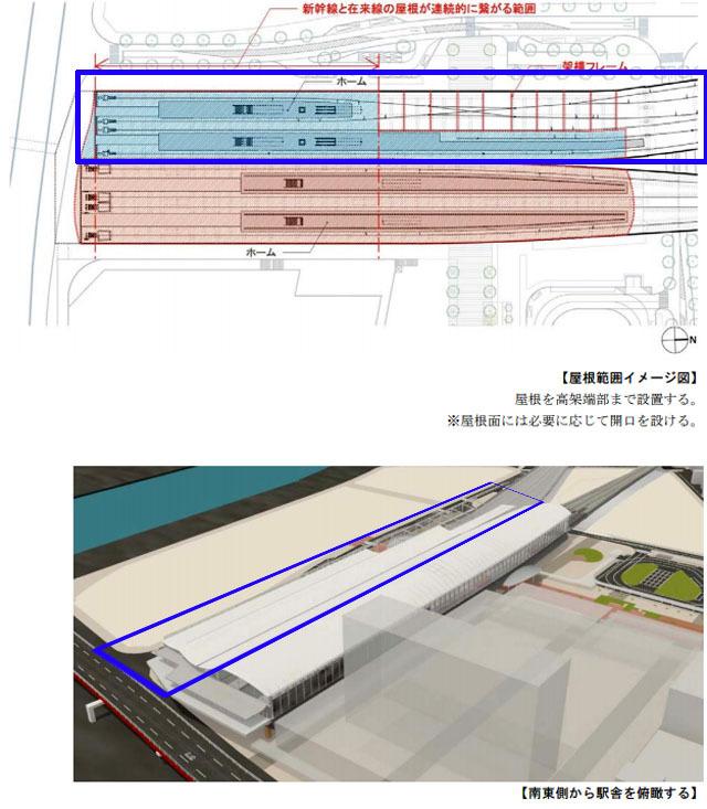 新長崎駅 在来線ホーム (8).jpg