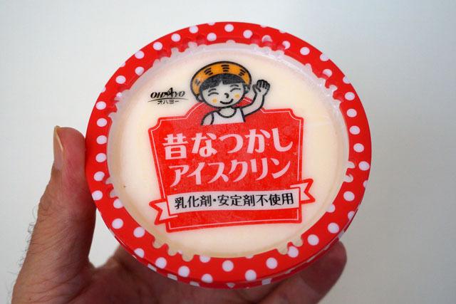 昔なつかしアイスクリン (1).JPG