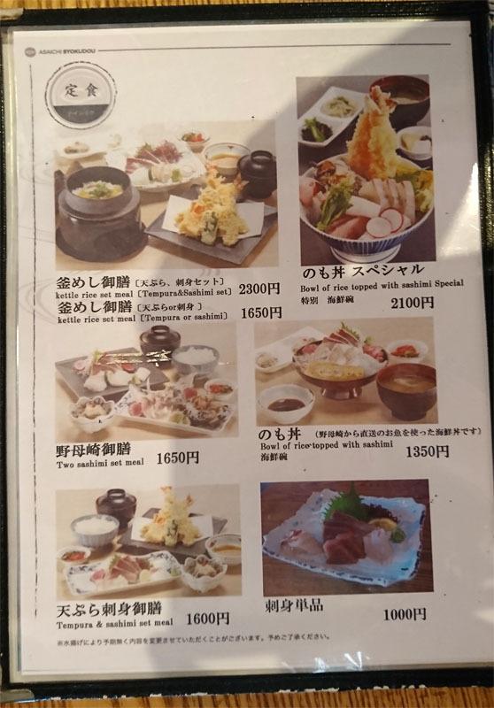 朝市食道 2.jpg