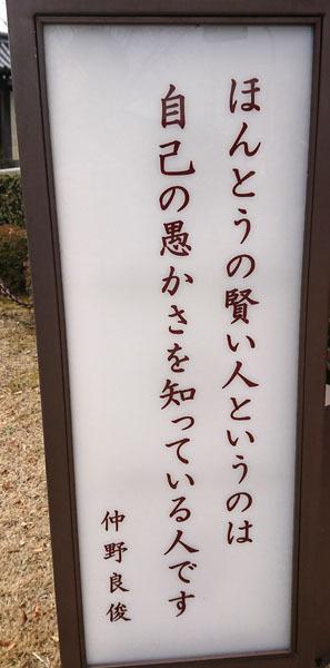 東本願寺 1.JPG