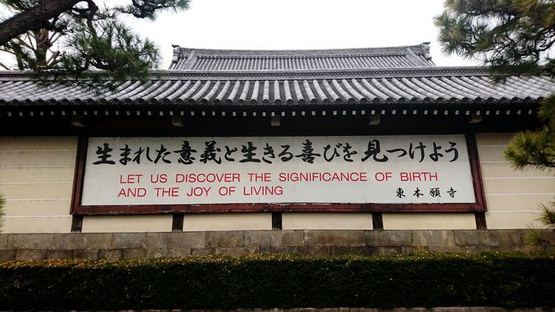 東本願寺 2.JPG
