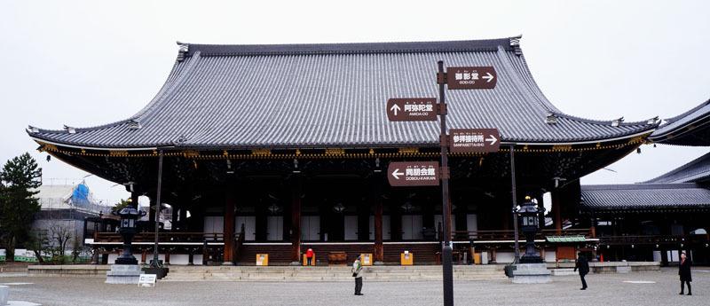 東本願寺 阿弥陀堂 2.JPG