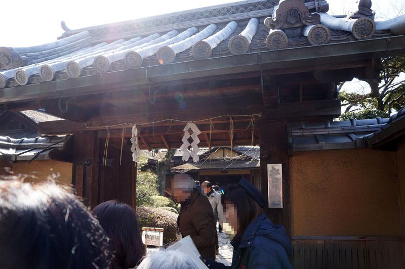 松の下屋 1.JPG