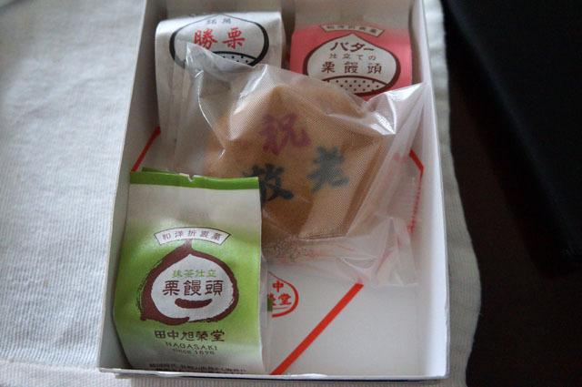 栗饅頭 (1).JPG