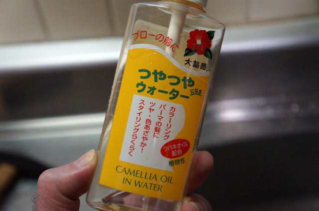 水道の取手 レバーハンドルへ取り換え (9).JPG