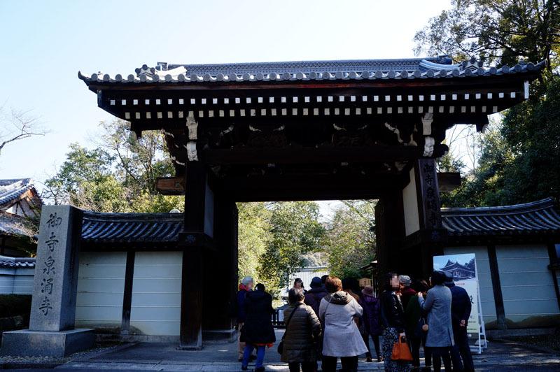 泉涌寺 (せんにゅうじ)1.JPG