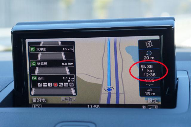 渋滞 (4).JPG
