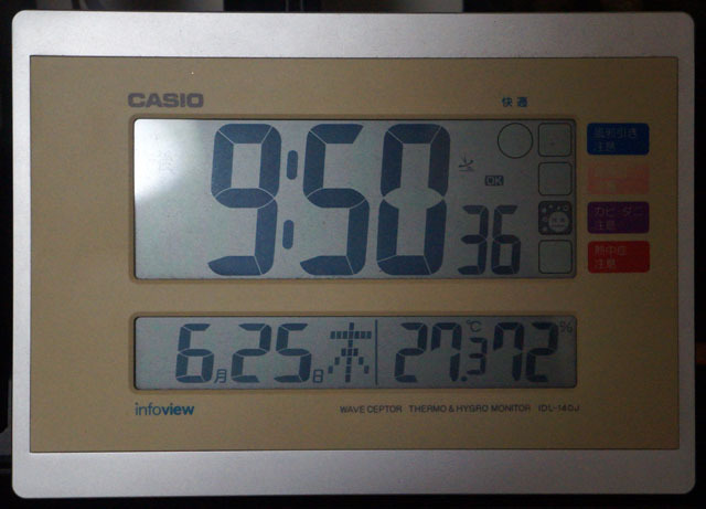 湿度72%.JPG